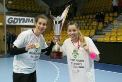 """Екатерина Джукева: За спорта трябва да имаш характер на лъв и нищо да не може да те спре"""""""