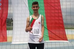 Два медала за Мартин Христов от Европейски игри за младежи с увреждания
